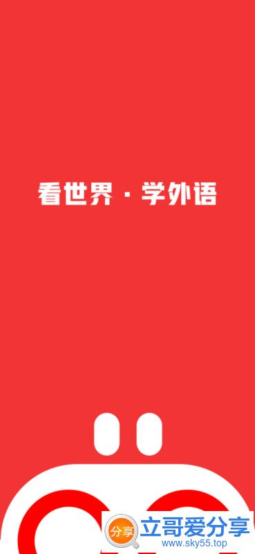 友兔浏览器(*CN*)永久版 ★看国外视频/爽歪歪★