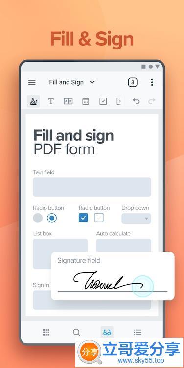佐道PDF阅读器(*VIP*)脱壳/直装/专业/高级/会员版